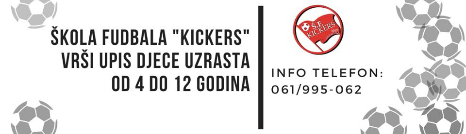 LOGO UPIS - SREDINA 980-250